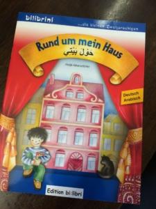 Integration für Kinder - Deutsch lernen für Kinder